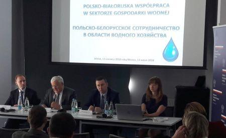Zdjęcie z wizyty studyjnej w Mińsku i Obwodzie Brzeskim na Białorusi